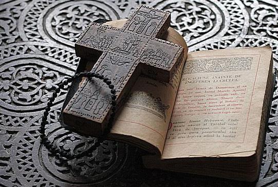 The Symbol of Faith (Orthodox)