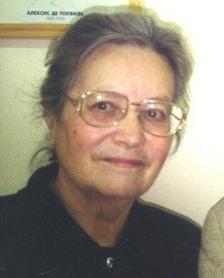 Пиама Гайденко