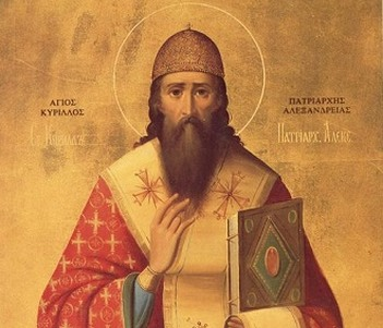 Послания святителя Кирилла Александрийского
