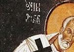 Климент Александрийский