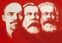Ленин, Фридрих Энгельс, Карл Маркс
