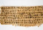 Коптский папирус