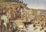 Крещение Руси